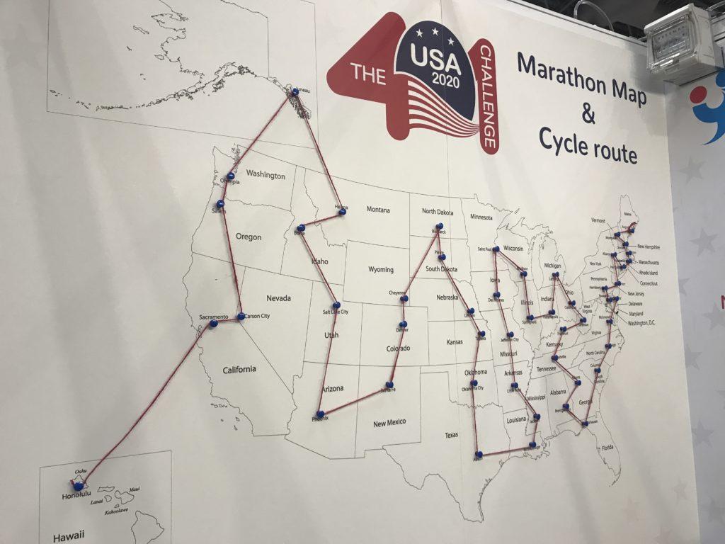 USA 2020 Challenge